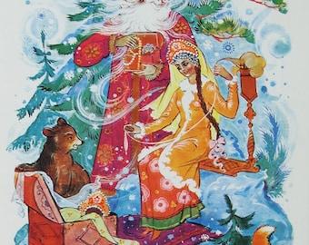 Happy New Year! Artist K. Bokarev - Used Vintage Soviet Postcard, 1967. Santa Claus Ded Moroz Father Frost Snow Maiden Snegurochka Print
