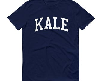 Kale - Men's/Unisex T-Shirt - Yale, Ivy League, University, College, Harvard, Princeton, Columbia, Funny, Gift Idea, Vegetarian, Vegan