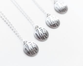 Personalized. I Love You. 143. Typography Necklace. Modern Gifts For Her.  I Love You More. Anniversary. Sterling Silver Necklace.