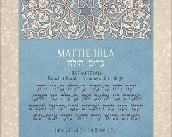 Bat Mitzvah Gift, Judaica, Unique Original Art Print, Custom Personalized Gift, One of a Kind Torah Portion Certificate, (BT-5e BLUE)
