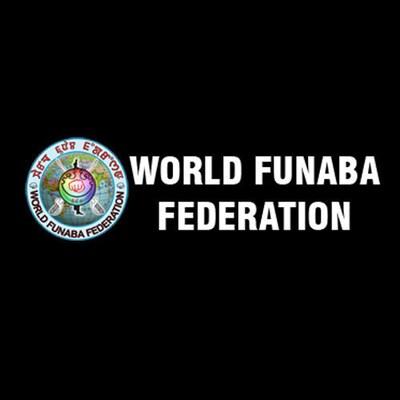 World Funaba