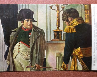Antique Imperial Russia unused postcard 1910s Emperor NAPOLEON Marechal LAURISTON. Artist Vereshchagin