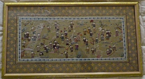CHINESE EMBROIDERY FRAMED ~ Under Glass ~ Silk Panel ~ Mid Century ~ Beautifully Details of Children Playing ~ Vintage Frame and Silk Panel