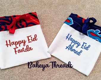 Personalized Eid favor bag girl/boy - eid favors - eid gifts - eid decoration - eid party