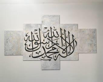 Hand Painted Awal Kalma. Islamic Calligraphy Toronto. 5 panel canvas.