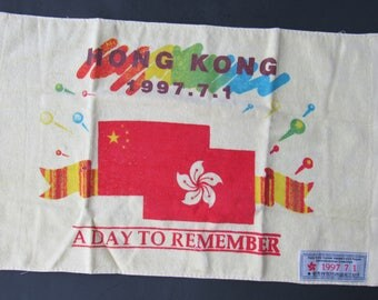 Free Shipping in USA Rare Vintage Souvenirs Commemorating Transfer Of Hong Kong To China 7/1/1997  2171