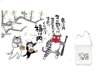 026 Cute Cat Bag,Canvas Tote Bag,Handbags Crossbody Bags Printed Bag,Market Bag,Cotton Tote Bag,Large Canvas Tote,Cat Tote Bag,Animal Bag
