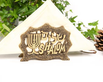 Napkin holder vintage, Shalom napkin holder, brass napkin holder, metal napkin holder, gold napkin holder, jewish napkin holder, judaica