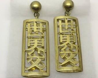 NAPIER gold tone Asian inspired drop earrings #460