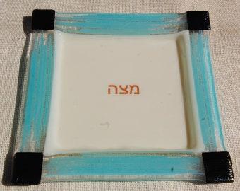 Matzah Plate, Passover Plates, Passover Gift, Jewish Wedding Glass Gift, Judaica Gift