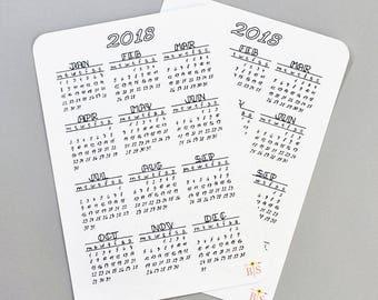 2018 calendar - full A5 notebook page