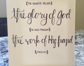 Psalm 19:1 Canvas