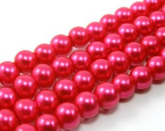 Set of 25 6 mm Fuchsia glass pearl beads