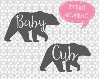 Baby Bear SVG, Bear Cub SVG, Cricut Cut File, Silhouette File