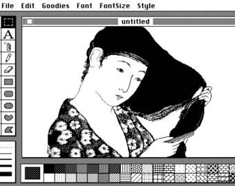 Epic MacPaint Retro Computer Cross Stitch // PDF Pattern