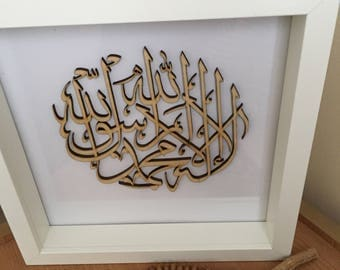 Laser cut Wooden islamic art