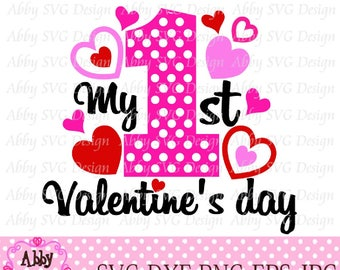 My 1st Valentine's day Cut File eps,png,dxf and svg file for the Cutting Machines NO:0027