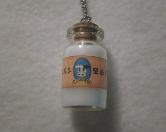 Legend of Zelda Lon Lon Milk Key Ring