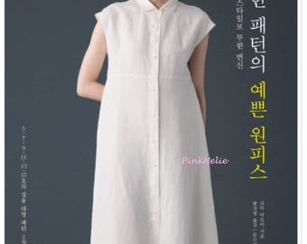 7 Basic Dressses and Modifications by Aoi Koda -  Pattern Book