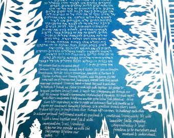 Castle across the Water Papercut ketubah with Shady