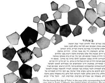 Such A Gem Ketubah || New York || Jewish wedding contract illuminated wedding vows