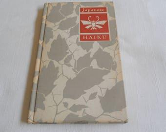 Japanese Haiku Vintage Book Poetry