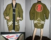 Vintage 60's Green Kimono with Red Medallion. Small to Large