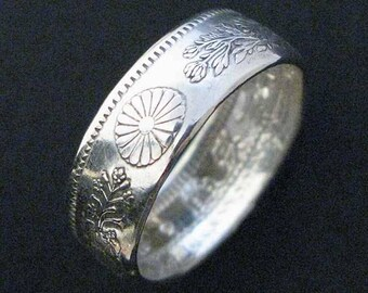 Hand Forged Double Sided Silver (80%) Coin Ring - Japanese 20 sen coin