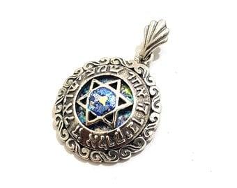 Shema Israel Roman Glass Pendant, Magen David pendant, Star of David, Silver Judaica, Roman Glass Magen David, Isreali Pendant