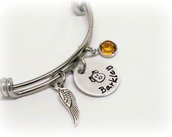 Dog Memorial Bracelet Custom Pet Name and Birthstone Pet Remembrance Pet Memorial Pet Loss Dog Remembrance Hand Stamped Adjustable Bracelet