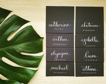 Black Wedding Placecards, Black Tented Placecards, Wedding Name Cards