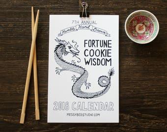 2018 Calendar, Fortune Cookie Wisdom 2018 Wall calendar, 2018 Inspirational calendar, Fun calendar, Monthly calendar, Christmas gift ideas