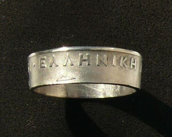 1926 Greece 1 Drachme Coin Ring,  Ring Size 8 1/2 and Double Sided