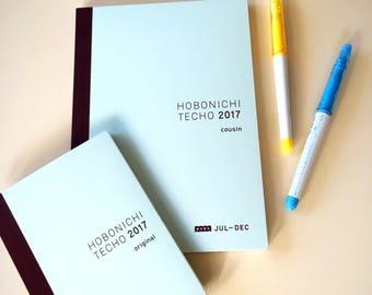 Hobonichi Planner,half year planner, Hobonichi Original (A6), Hobonichi  planner 2017 July - December