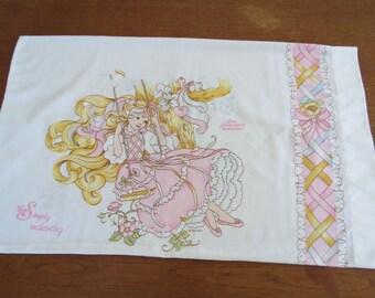 "1980s Lady Lovely Locks Vintage Pillowcase - 30"" x 19"" RARE"