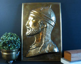 Knight in Shining Armor - 12x18 Vintage Bearded Man Portrait Art - Hammered Brass Relief Sculpture - Medieval Home Decor - Brass Wall Decor