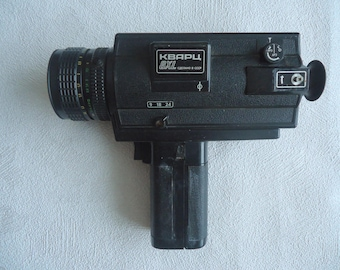 Vintage Soviet  Russian  Video Camera ZENIT Made in USSR