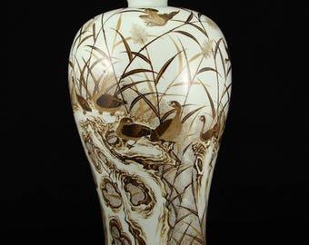 N3824  Chinese Qing Dynasty Ink Glaze Porcelain Vase w Yong Zheng Mark