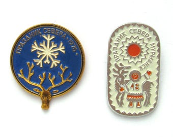 Reindeer, Russian North, Soviet vintage badges, Pick your pin, Holiday, Murmansk, Vintage collectible badge, Soviet Union, USSR, 1980s