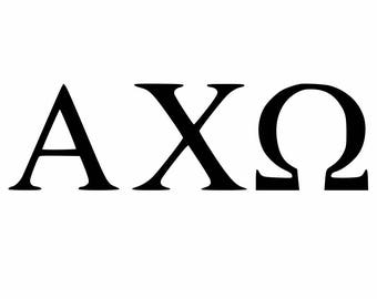 Greek Alphabet Fraternity Sorority Decal Two or Three