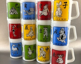 Federal Milk Glass Mugs Vintage Chinese Calendar Zodiac Set Of 12 Mugs Year Of The