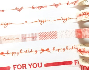 Thank You Washi Tape, Happy Birthday Washi Tape, Watercolor Washi Masking Tape, Miss You Tape, Love You Washi, For You Sticker, Party, Gift