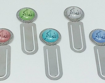 Set of 2 - AllahuAkbar metal silver tone round cabochon bookmark for Quran, Islamic Gift Islam Eid Gift Ramadan Hajj Nikah Umrah muslim kids