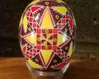 Ukrainian Easter Egg; handmade gift idea; pysanky, home furnishings; unique home decor; decorative eggs; egg art; pysanka; thoughtful gift