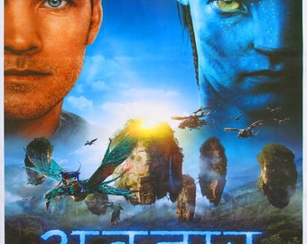 Avatar India