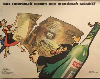 Anti-Vodka Humorist Propaganda // Viktor Zhelobinsky