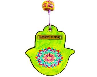Hamsa wall art, evil eye Hamsa, Hamsa decoration, Hamsa Wall decor,  Hamsa Wall Hanging, Hamsa Hand gift, Jewish gifts, Jewish wedding gifts