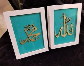 Allah and Mohammad - 5x7 FRAME - Islamic Artwork - Contemporary Islamic Art