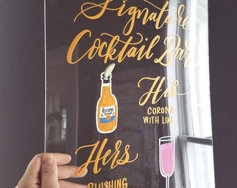 Signature Cocktail Bar Sign, Signature Drinks Sign, Bar Menu Sign, Acrylic Wedding Sign, Custom Wedding Sign, Modern Weddings, 11x14