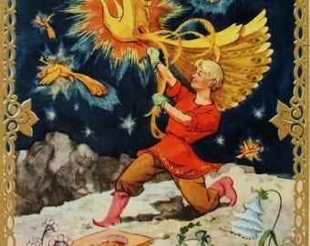 The Little Humpbacked Horse - Fairy Tale of P. Yershov - Illustrator V. Grishina - Vintage Soviet Postcard, 1955. Guy Bird Flowers Print